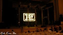 Концерт DDT