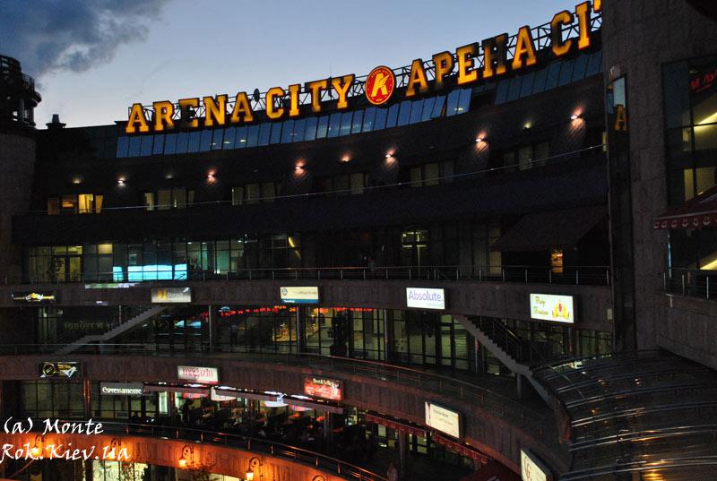 Арена Сіті