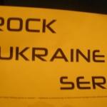 фото концерт Serj Tankian в Киеве