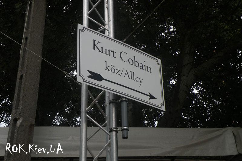 Kurt Cobain Alley