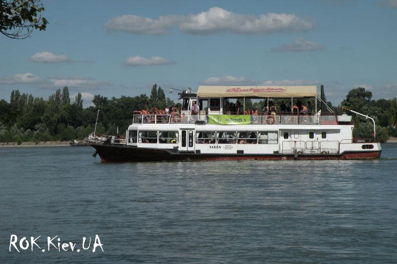Radio 1 Boat Service