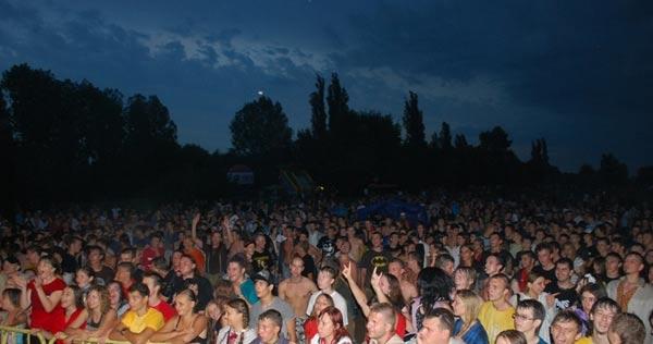 фото Бандерштат 2010