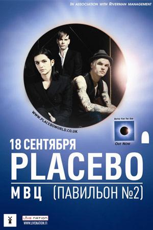 киев концерт PLACEBO