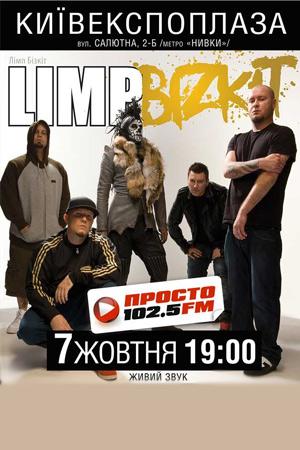 Концерт LIMP BIZKIT