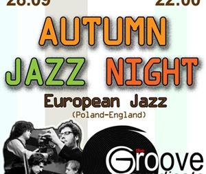 The Groove Syndicate концерт в Киеве