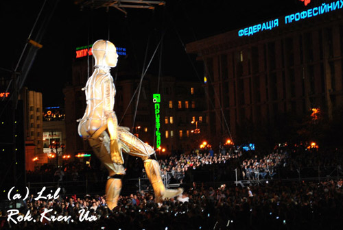 фото Гогольфест в Києві