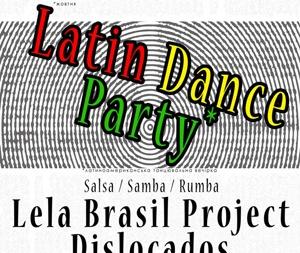 Латинская вечеринка в Sullivan Room
