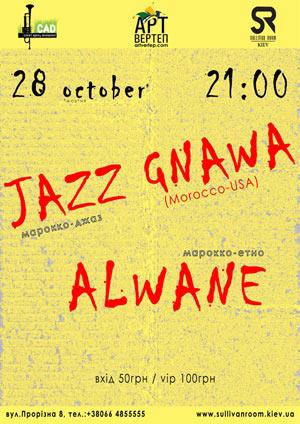 Jazz Gnawa