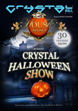 Crystal Halloween show