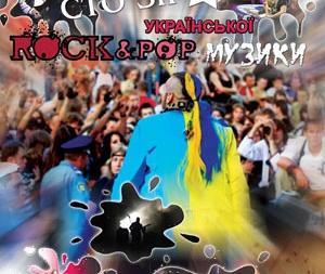 каталог рок-музики