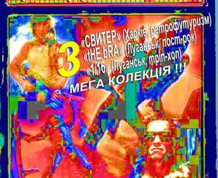Сучасне Українське мистецтво