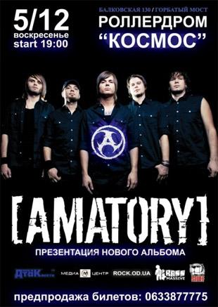 Концерт AMATORY в Одессе