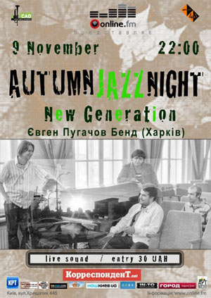 Autumn Jazz Night