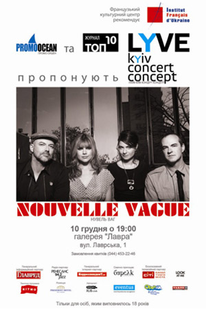 концерт Nouvelle Vague