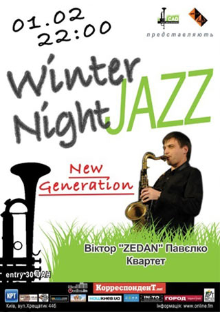 Jazz New Generation