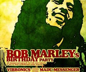 Bob Marley концерт