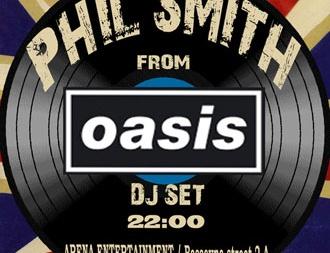 Phil Smithю Oasis в Киеве