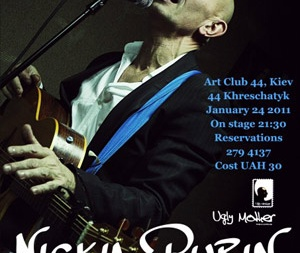 Nicky Rubin