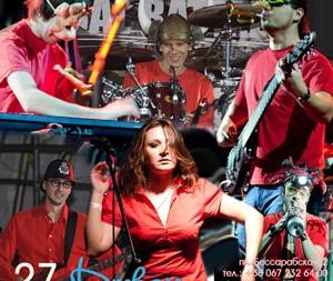 SЮR band