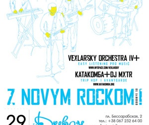 Vexlarsky Orchestra