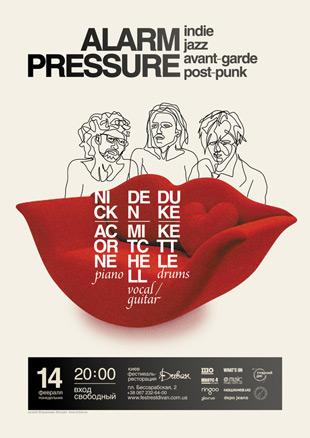 концерт Alarm Pressure