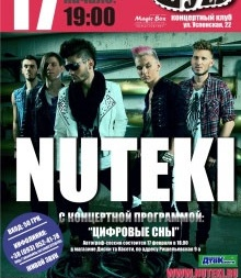 концерт Nuteki