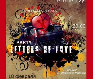 Letters of Love Party