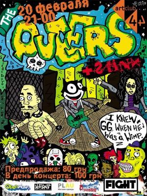 Концерт THE QUEERS в Киеве