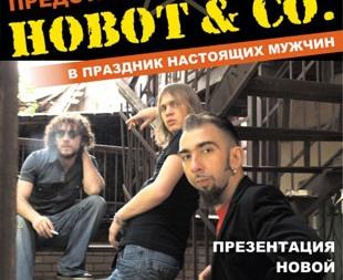 ХобоТ и Компания