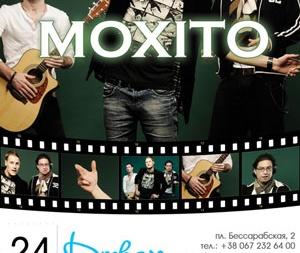 концерт Moxito