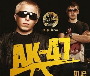 концерт АК-47 в Киеве
