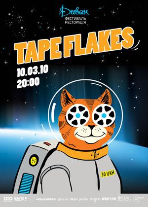 афиша Tape Flakes