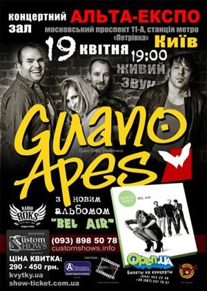 GUANO APES в Киеве