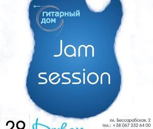 Джем-сейшн