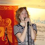 Аня Чайковська