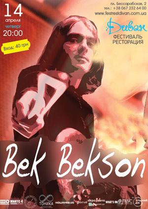 концерт BekBekson