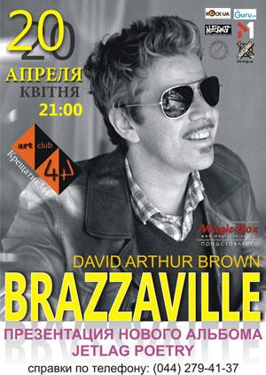 концерт Brazzaville