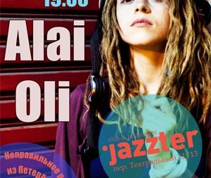 Концерт Alai Oli