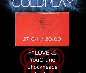 кавер Radiohead