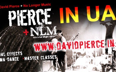 David Pierce и No Longer Music
