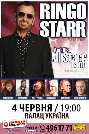 концерт Ringo Starr c All Starr Band
