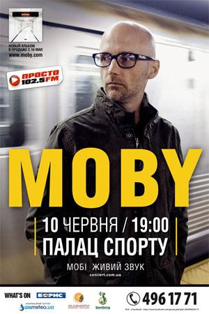 концерт Moby в Киеве
