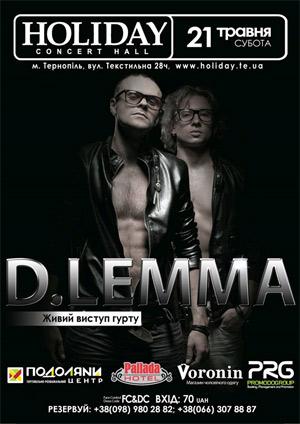 D.Lemma концерт