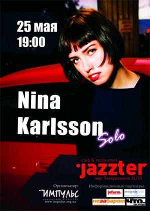 Концерт Нина Карлссон