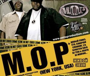 концерт M.O.P в Киеве