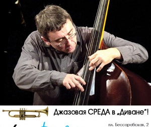 квинтет Аркадия Овруцкого