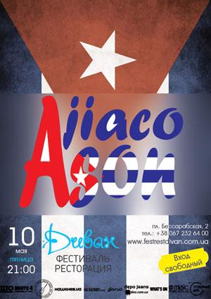 концерт Ajiaco Son