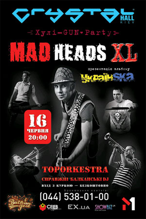 Концерт Mad Heads XL