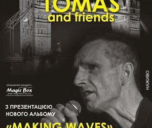 концерт Julian Tomas