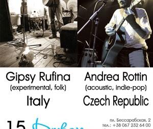концерт Andrea Rottin и Gipsy Rufina